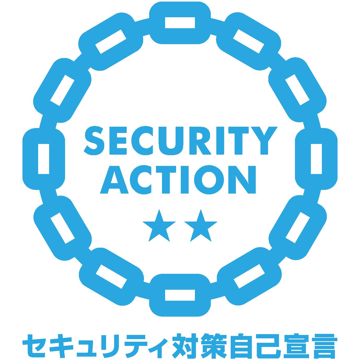 セキュリティ対策自己宣言のロゴ